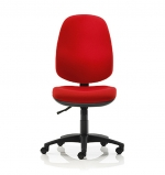Topaz Full Back Swivel Chair