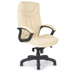 Stylish Leather Faced Executive Chair Cream 608