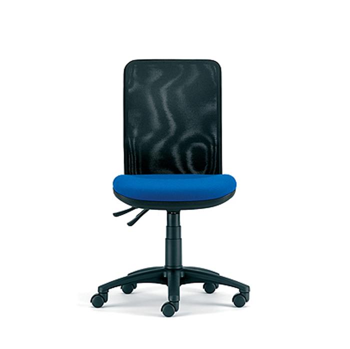 Air 1 Swivel Chair A50 Office Furniture